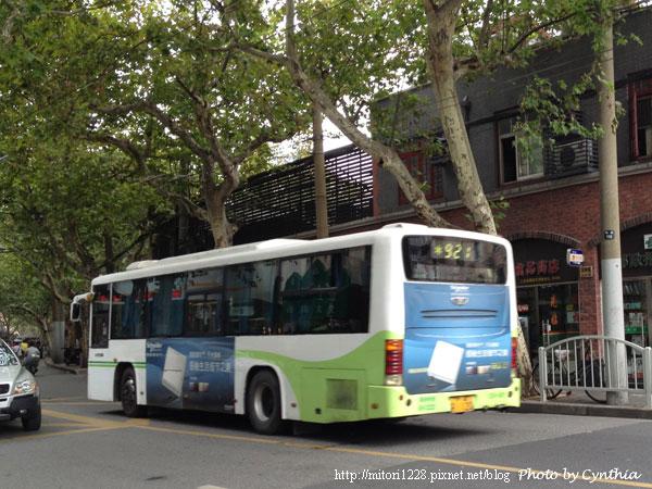 公交車921