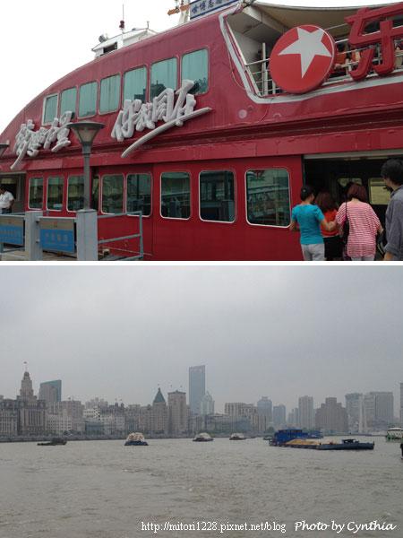 渡輪與黃浦江-外灘到浦東
