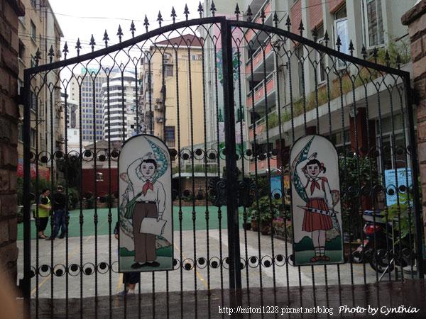 黃浦區-報童小學