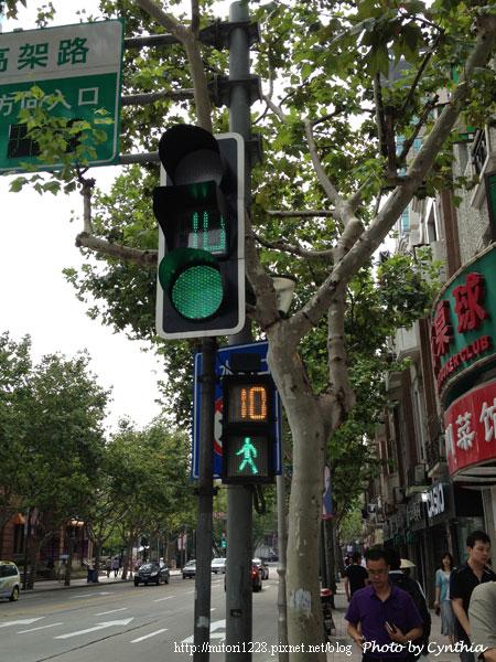 特大號紅綠燈