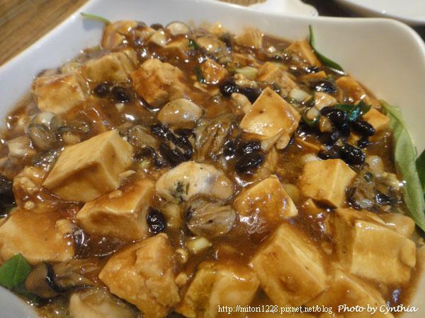 豪洋-鮮蚵豆腐