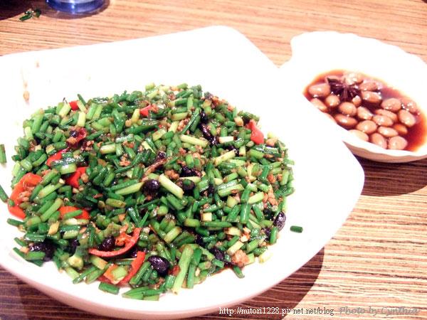 豪洋-蒼蠅頭和小菜
