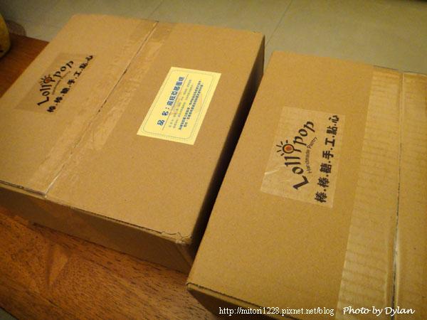 棒棒糖手工點心-外紙箱