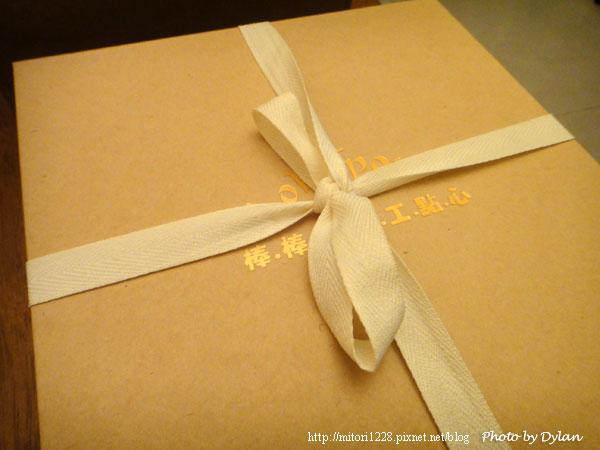 棒棒糖手工點心-精緻紙盒