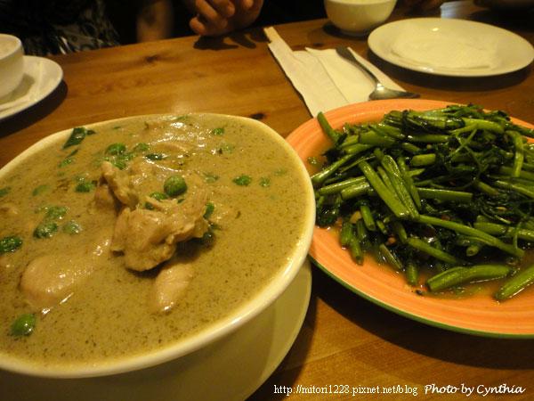墾丁弄海-綠咖哩與青菜