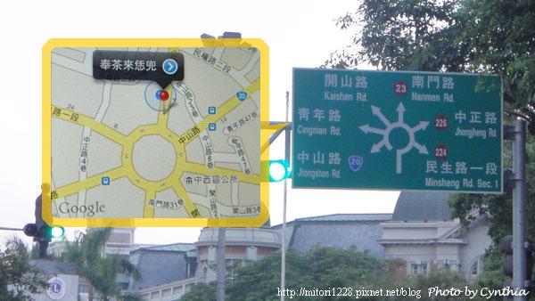 台南-圓環