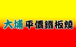 Logo_0425157600
