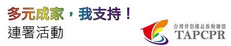 new_logo_1000X200v21