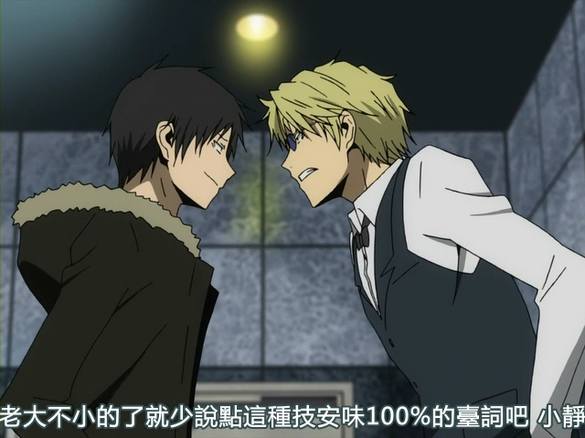 [無頭騎士異聞錄].[HKG][Durarara][16][BIG5][RV10].rmvb_000694777.jpg