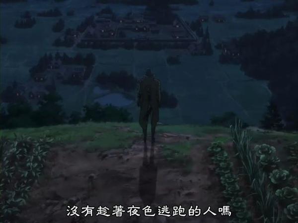 [戰國Basara.2].[Dymy][Sengoku.Basara.2][01][BIG5][1024X576].rmvb_001354230.jpg