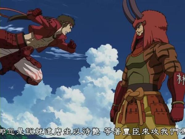 [戰國Basara.2].[Dymy][Sengoku.Basara.2][01][BIG5][1024X576].rmvb_001044754.jpg