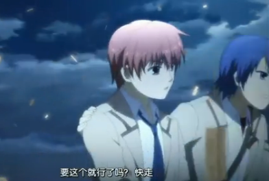 angelbeats1-5.png