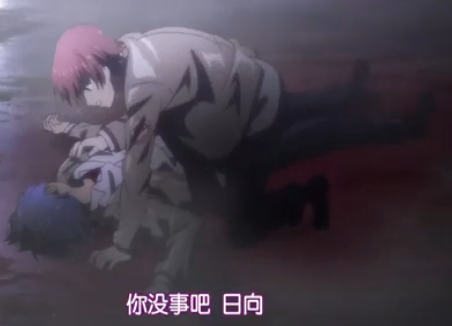 angelbeats5-2.png
