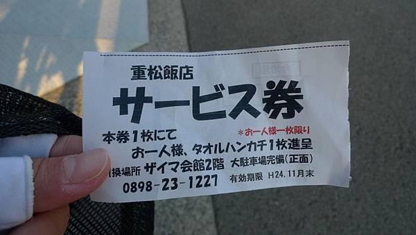 P1100893.JPG