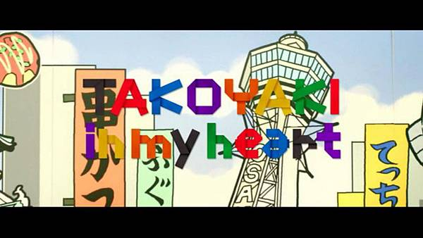 「TAKOYAKI in my heart」 Music Clip[13-48-56].JPG