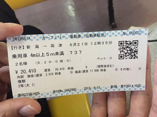 20150621_IMG_4199.JPG