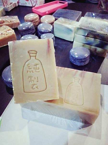 乳香呵護皂