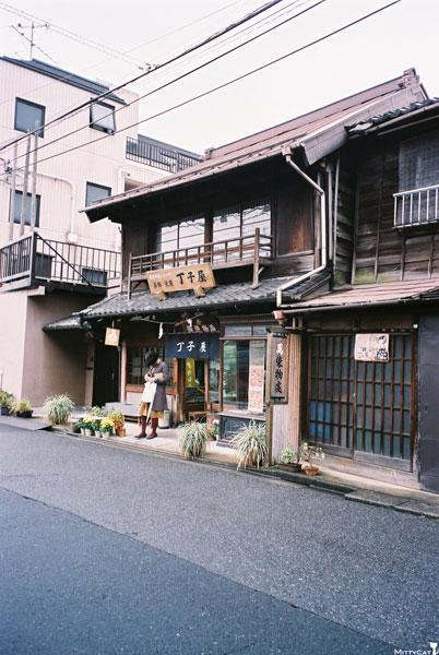 日本東京谷根千2-c.jpg