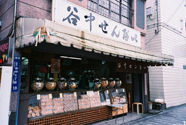 日本谷中仙貝-c.jpg