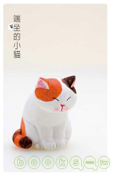 胖貓黏土2.jpg