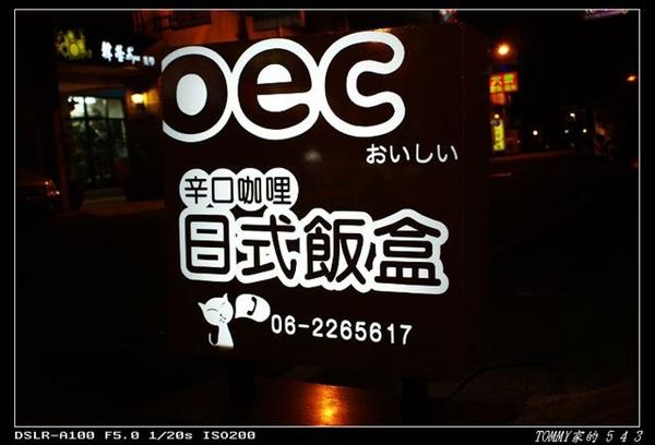 DSC04728_nEO_IMG.jpg