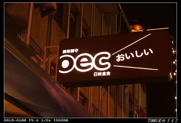 DSC04733_nEO_IMG.jpg