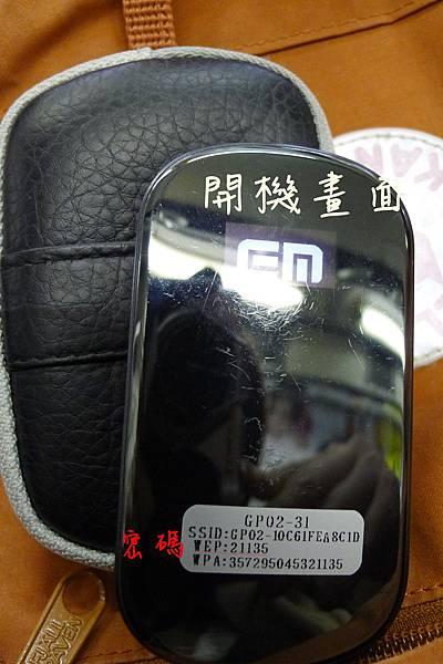 P1360998.JPG