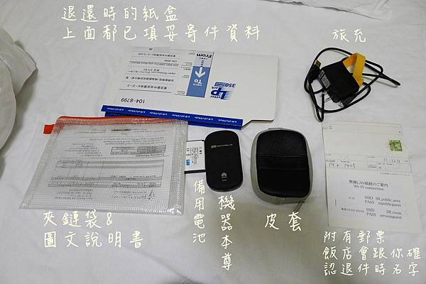 P1380435.JPG