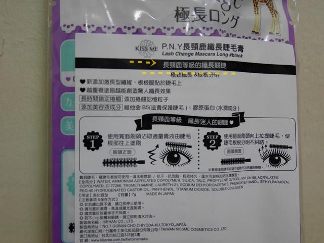 P1010838.JPG