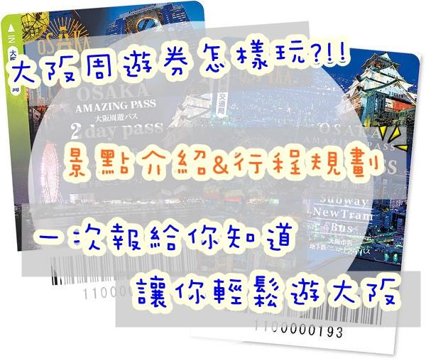 030-031_03