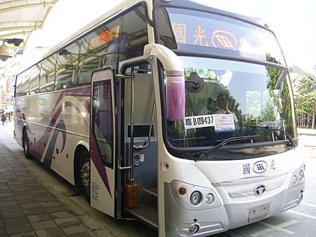 DSCI1523