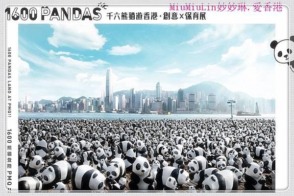 Panda_Keyvisual02_副本.jpg