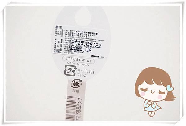 DSC03097_副本.jpg