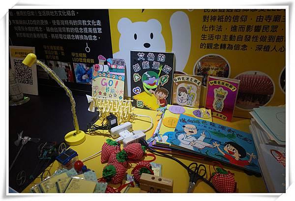 DSC09395_副本.jpg