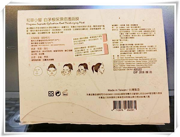 CIMG0948_副本.jpg