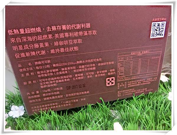 CIMG1577_副本.jpg