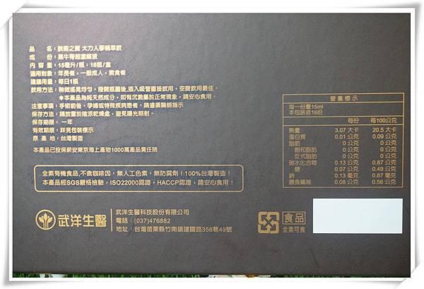 DSC00613_副本.jpg