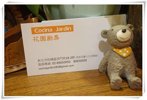 DSC02490_副本.jpg