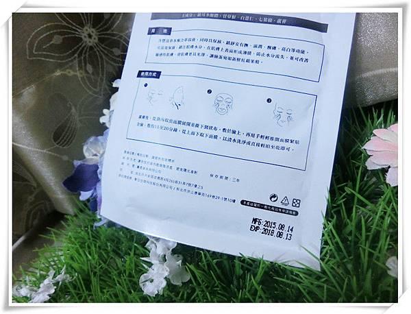 CIMG3161_副本.jpg