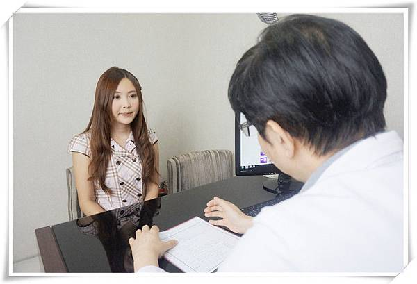 醫生會診-醫美診所推薦