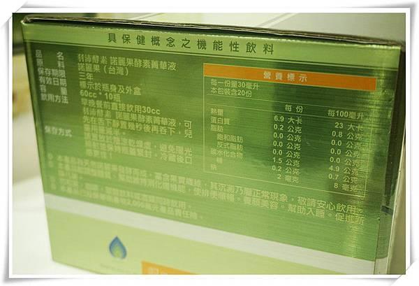 DSC04494_副本.jpg