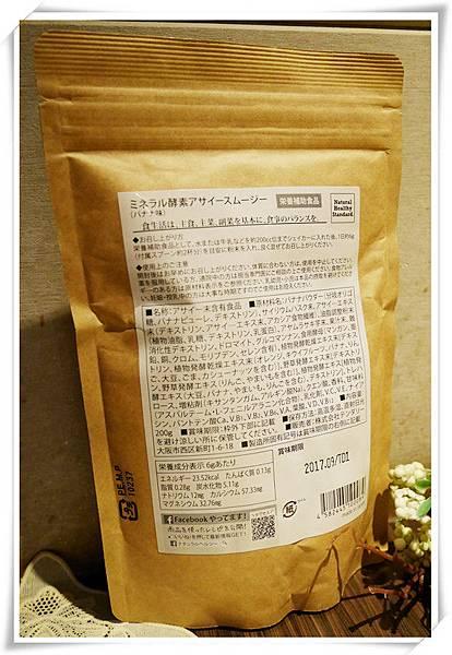 P1080761_副本.jpg