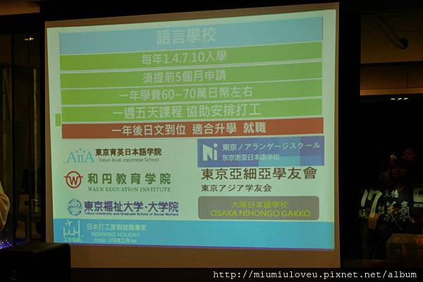 P1180796_副本 - 複製.jpg