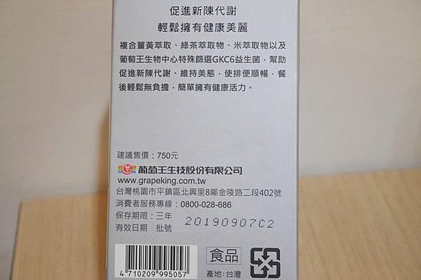 P1230136_副本.jpg