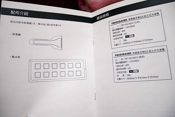 P1250512_副本.jpg