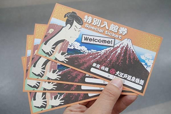 P1320739_副本.jpg