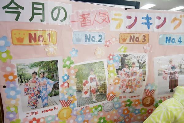 P1420247_副本.jpg