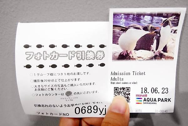 P1430125_副本.jpg