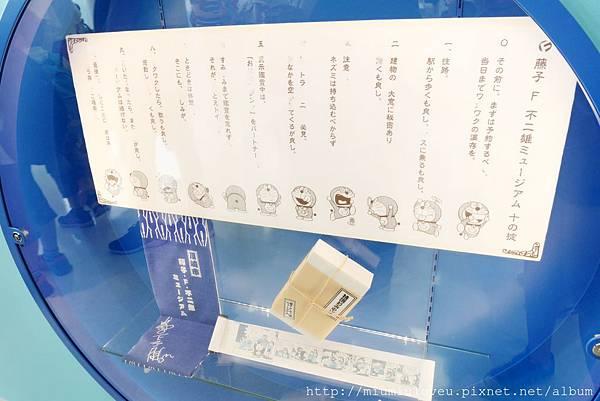 P1430452_副本.jpg