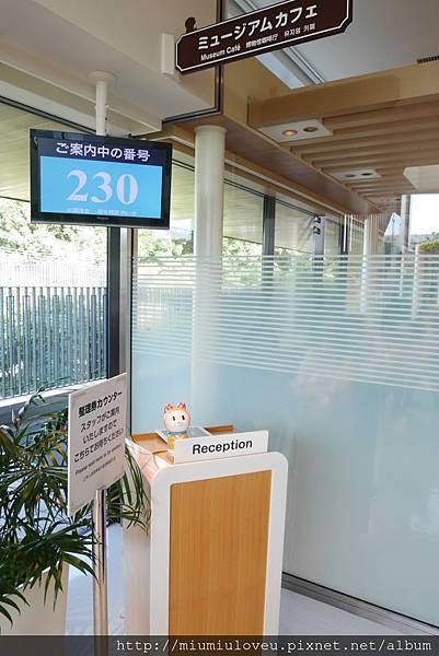 P1430473_副本.jpg